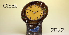 Clock 時計