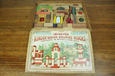 画像1: 木のおもちゃ 積み木の木箱/お城