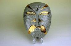 画像1: LISA LARSON Masker Demon/リサ・ラーソン マスク (1)