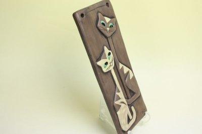画像1: Christina Sweden Keramik Dagny Zachrisson/Katt ネコの陶板