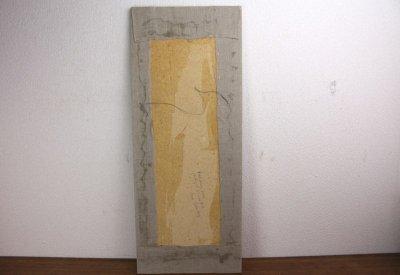 画像2: 北欧刺繍 タペストリー/パネル フラワー