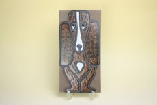 画像1: Upsala Ekeby Mari Simmulson/ウプサラエクビィ マリ・シミュルソン 犬の陶板 (1)