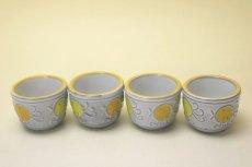 画像2: Upsala Ekeby Mari Simmulson Egg cup/マリ・シミュルソン エッグカップ4セット (2)