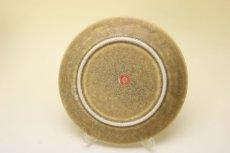 画像5: B&G Relief Plate 20cm/ビングオーグレンダール  (5)