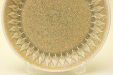 画像4: B&G Relief Plate 20cm/ビングオーグレンダール  (4)