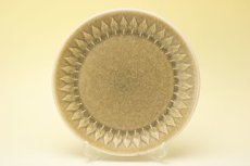 画像2: B&G Relief Plate 20cm/ビングオーグレンダール (2)