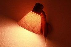 画像1: 北欧アンティーク照明/壁掛けライト(ウォールランプ)MARK SLOJD SWEDEN (1)