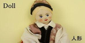 ドール/人形、ぬいぐるみ、シャーロット・ウェイブル、Steiffシュタイフ