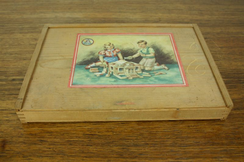 画像1: 木のおもちゃ 積み木の木箱/お城 (1)