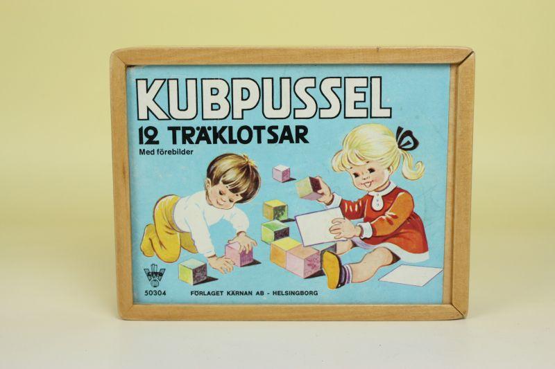 画像1: 木のおもちゃ パズルの木箱/積み木 (1)