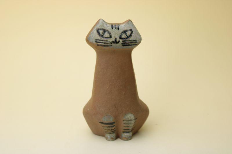 画像1: LISA LARSON Lilla Zoo Katt/リサ・ラーソン ネコ (1)