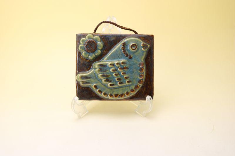 画像1: EGO Stengods Willy Fischer/花と鳥 陶板 (1)